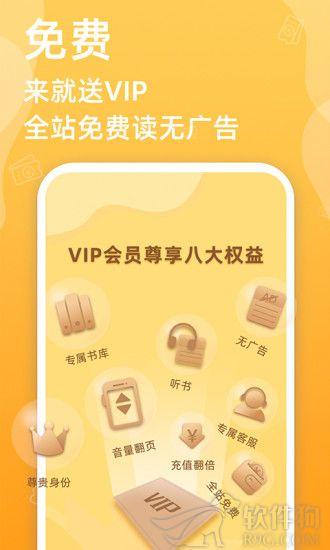 必看小说app正版下载安装