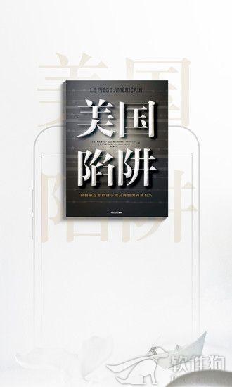 京东读书app软件下载
