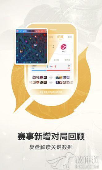 王者荣耀社区攻略app