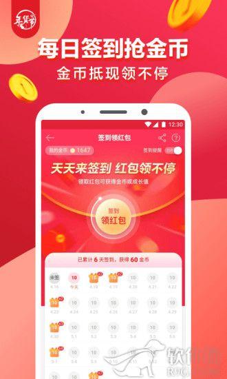 1号店手机app软件
