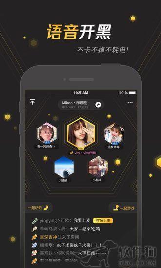 手游版appAndroid正版下载