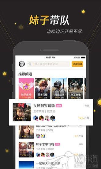 2020手游宝app腾讯版下载