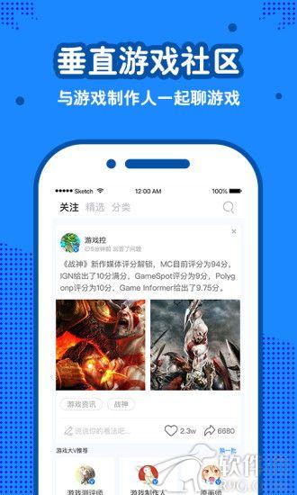 玩呗app最新版手机软件下载