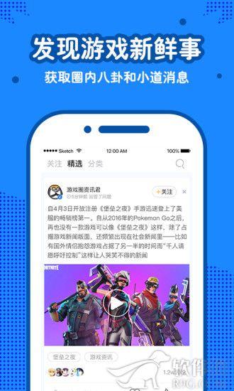 玩呗app官方正版下载