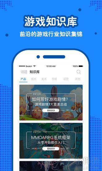 玩呗app免费下载安装