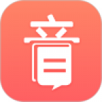 音书app