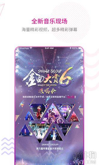 咪咕音乐2020最新版下载