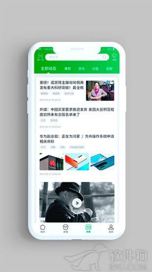 中国邮政官方版app软件
