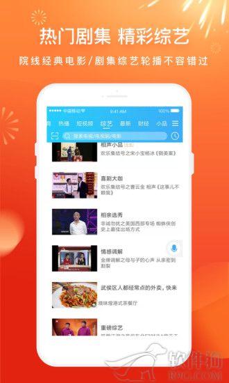 电视家2020安卓最新版下载