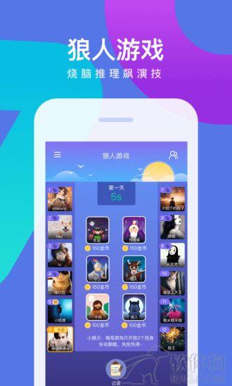 会玩社交桌游app