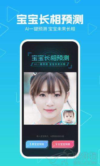 美拍app手机软件下载