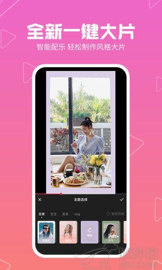 美拍app2020最新版下载