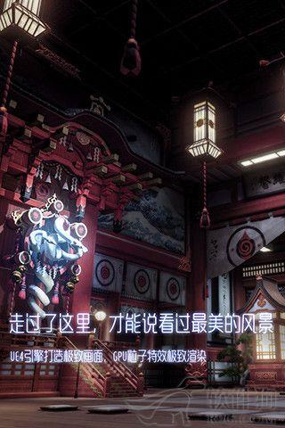 龙族幻想正式版app下载