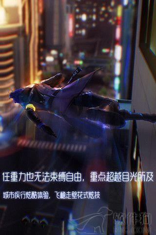 2020龙族幻想最新版本