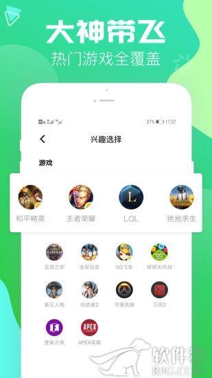 伴伴app手机软件下载安装