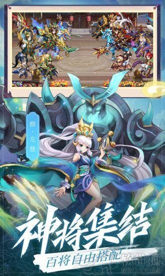 乱世三国志Android版下载