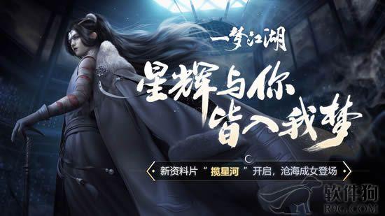 一梦江湖2020最新版本
