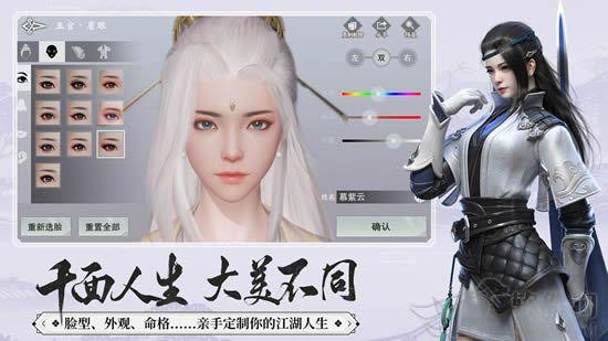 一梦江湖手机游戏app