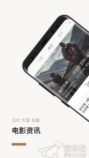 巴塞电影高清动漫app