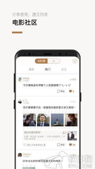 巴塞电影android官方版
