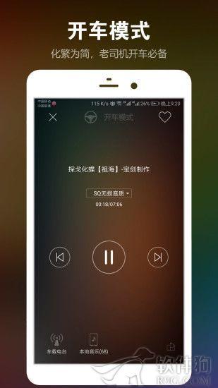 DJ音乐盒app播放器下载