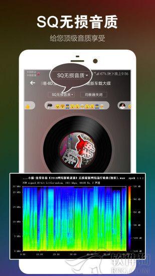DJ音乐盒在线车载app