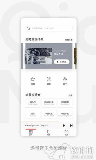 千千音乐android版下载安装