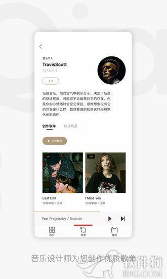 千千音乐百度音乐app