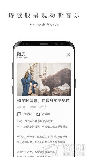 余音手机版app下载安装