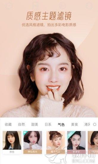 2020最新版Faceu激萌app下载