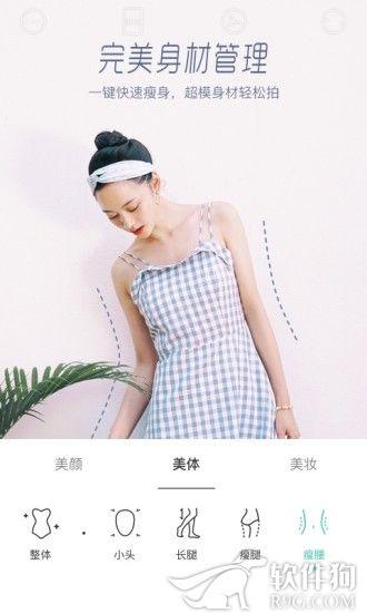 Faceu激萌相机app官方包