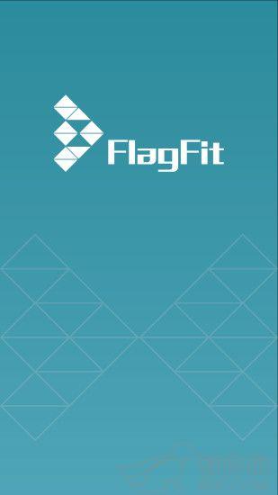 FlagFit手机计步软件