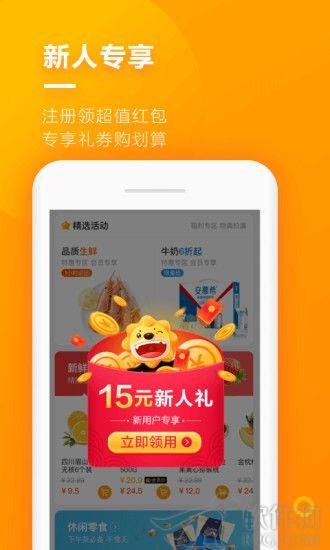 苏宁小店app手机android版