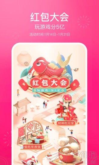 皮皮虾爆笑app免费下载