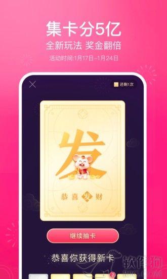 搞笑皮皮虾app