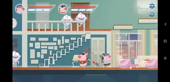 猪猪公寓手机游戏appiOS版