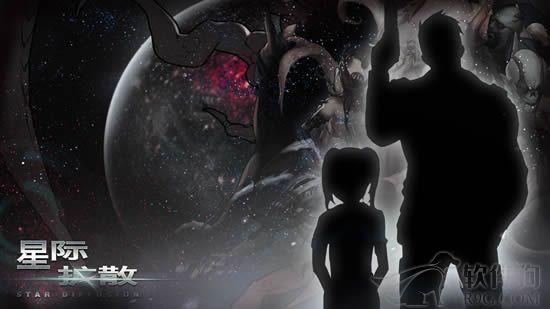 星际扩散手机游戏app下载