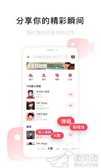 唱吧音app下载安装