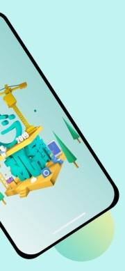 机锋官方正版app下载安装