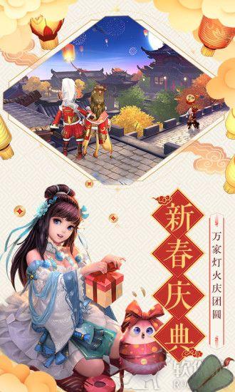 2020版神雕侠侣2手游