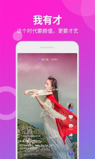 对手短视频app手机软件下载
