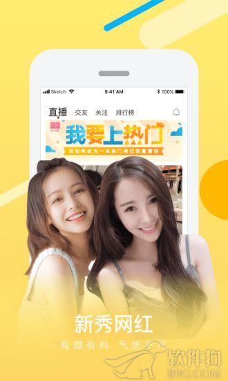 热猫直播app官方版下载安装