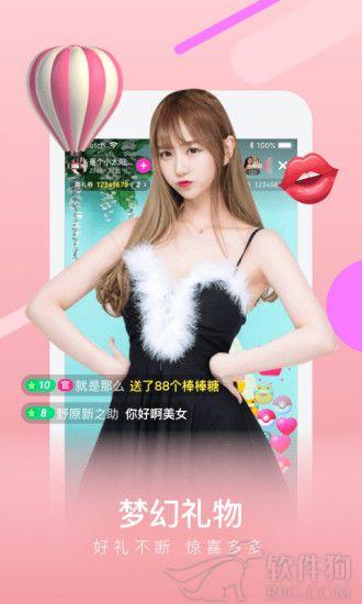 热猫直播app apk最新版下载