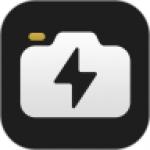 一闪安卓版app
