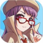 戏精大侦探手游app