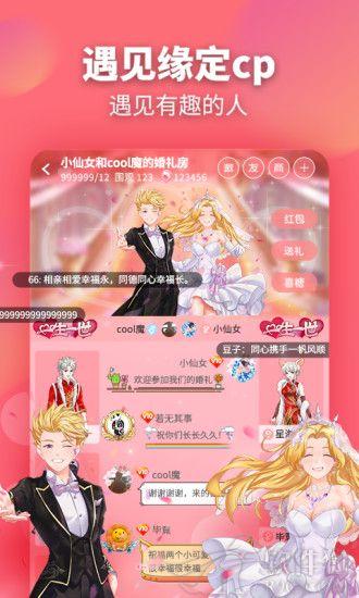 戏精大侦探剧本app