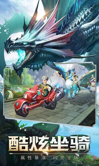 2020神魔幻想最新手游下载