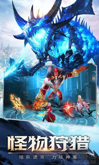 神魔幻想官方正式版下载