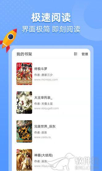 搜书帝小说漫画在线阅读