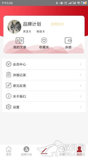 品推资讯app免费下载安装